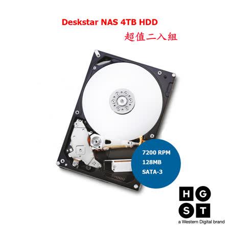 (二入組)HGST DeskstarNAS系列 3.5吋 NAS硬碟  4TB (H3IKNAS40003272SA)