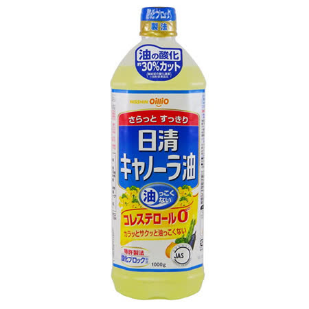 日清 菜籽油 1000ml *12瓶