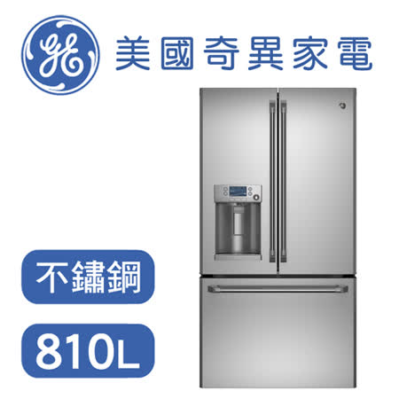 【GE奇異】810L法式三門冰箱(CFE28TSSS)