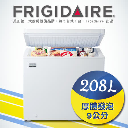 【品牌特賣會↘今年最後一檔】美國富及第Frigidaire 208L冷凍櫃 冷藏冷凍 FRT-2081HZR (福利品)