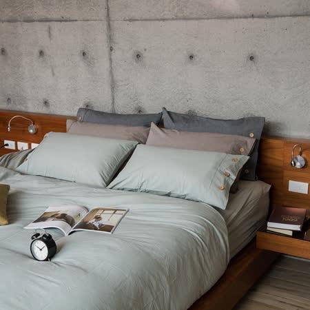 OLIVIA 《原色 灰綠》 水洗棉 加大雙人四件式被套床包組