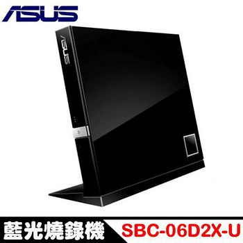 ASUS 華碩原廠 超薄型外接式藍光燒錄機SBC-06D2X-U 黑色