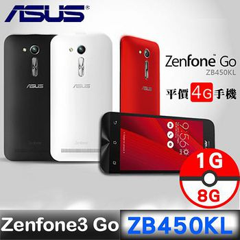 ASUS 華碩Zenfone Go ZB450KL 4G版 8GB 智慧型手機(黑/白/紅) 【送8G卡+鋼化保護貼】