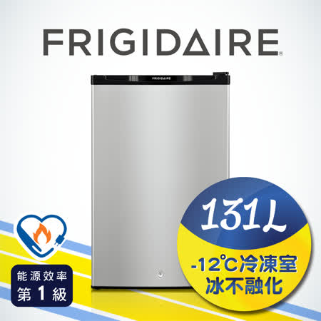 【春季特賣↘領券再折】美國富及第Frigidaire 131L超低溫單門冰箱 銀黑色 FRT-1311M (福利品)