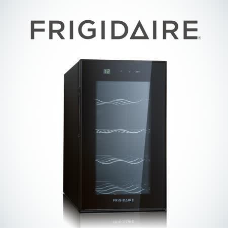 【品牌特賣會↘今年最後一檔】美國富及第Frigidaire 8瓶裝質感酒櫃 金屬層架 FWC-8SX