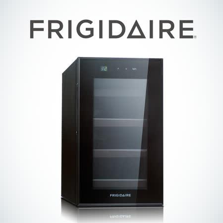 【春季特賣↘領券再折】美國富及第Frigidaire 8瓶裝質感酒櫃 木頭層架 FWC-W8SX