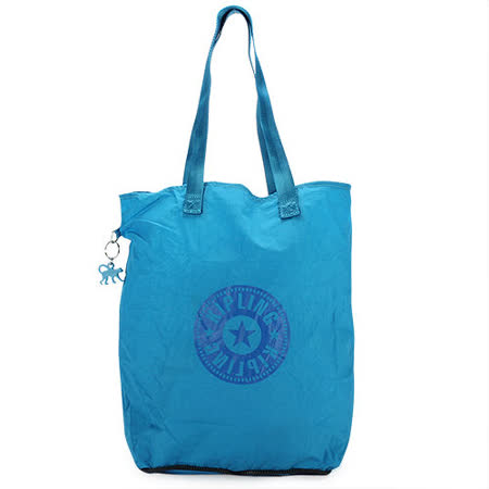 Kipling  經典Hiphurray摺疊肩背尼龍購物袋-冰藍色
