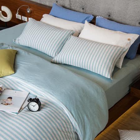 OLIVIA 《晨光》天竺棉針織 雙人床包被套四件組