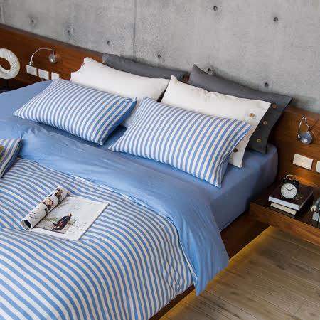 OLIVIA 《沐夏》天竺棉針織 雙人床包被套四件組