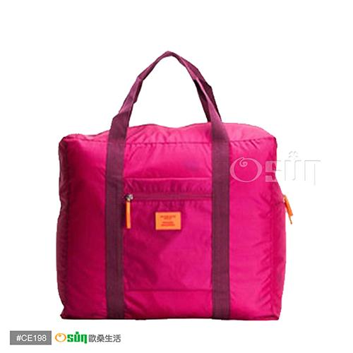 【Osun】多功能愛 買 花蓮摺疊旅行袋(CE-198)