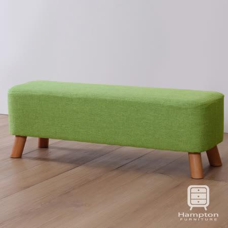 【好物推薦】gohappy漢妮Hampton亞緹長凳-六款可選-草綠效果如何高雄 漢 神 巨 蛋 百貨 公司