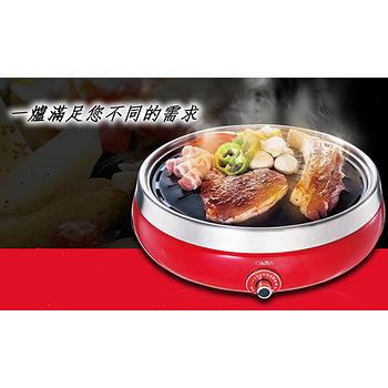 CASA多功能燒烤電陶爐CA-F717_附烤盤