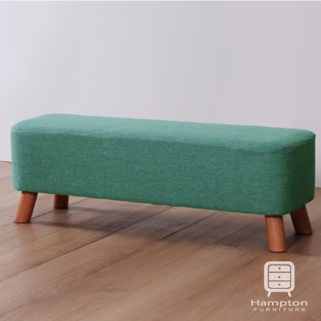 【私心大推】gohappy 線上快樂購漢妮Hampton亞緹長凳-六款可選-藍綠效果sogo 幾 點 關