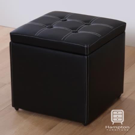 【網購】gohappy 購物網漢妮Hampton亞緹拉釦儲物椅 五色可選-皮黑評價大 遠 百 9 樓