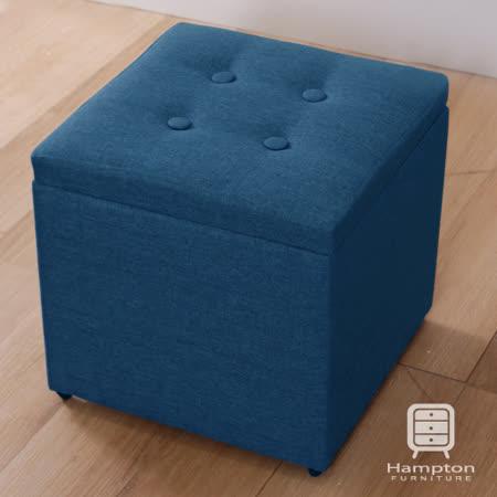 【網購】gohappy線上購物漢妮Hampton亞緹拉釦儲物椅 五色可選-牛仔藍推薦太平洋 sogo 百貨