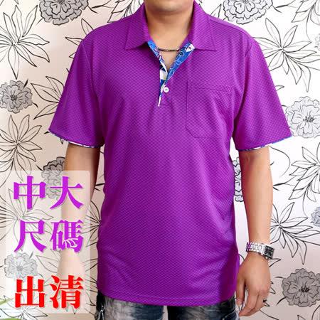 【中大尺碼出清】Nudu 紫色格紋桐花領短袖男版POLO衫