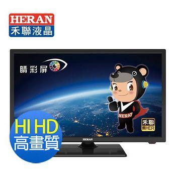 HERAN禾聯 24型 低藍光 HiHD LED液晶顯示器+視訊盒 HD-24DD5