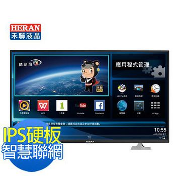 HERAN禾聯 49型 HERTV Smart LED液晶顯示器+視訊盒 HD-49AC2