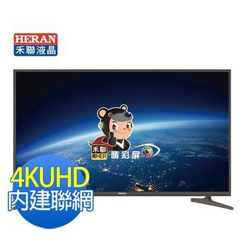 HERAN禾聯 43型IPS硬板4KUHD聯網LED液晶顯示器+視訊盒 HD-434KC1