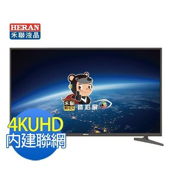 HERAN禾聯 50型 4KUHD 聯網LED液晶顯示器+視訊盒 HD-504KC1