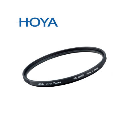 HOYA PRO 1D UV保護鏡 72mm