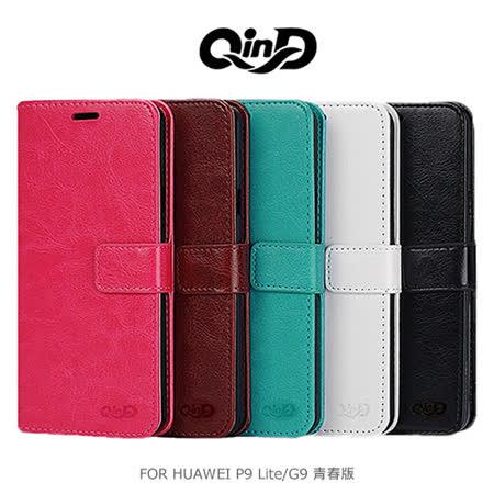QinD HUAWEI P9 Lite/G9 青春版 經典插卡皮套