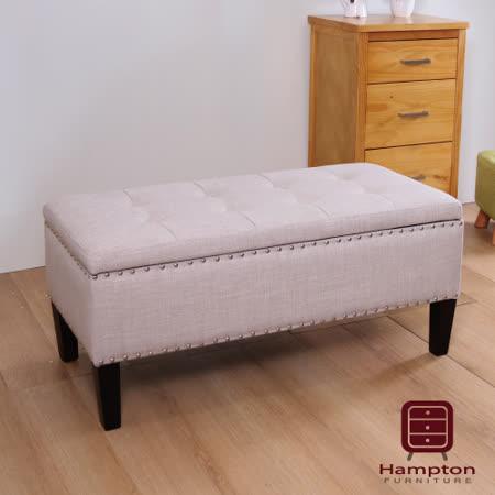 漢妮Hampton亞維斯拉釦收納椅-米白