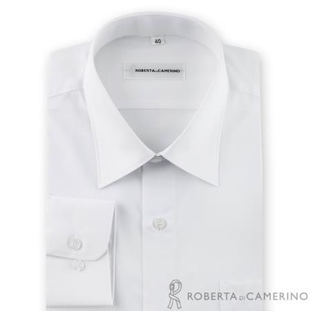 ROBERTA諾貝達 台灣製 嚴選穿搭 素面紳仕型男長袖襯衫 白色