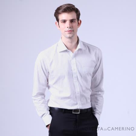 ROBERTA諾貝達 台灣製 合身版 商務型男素面長袖襯衫 白色