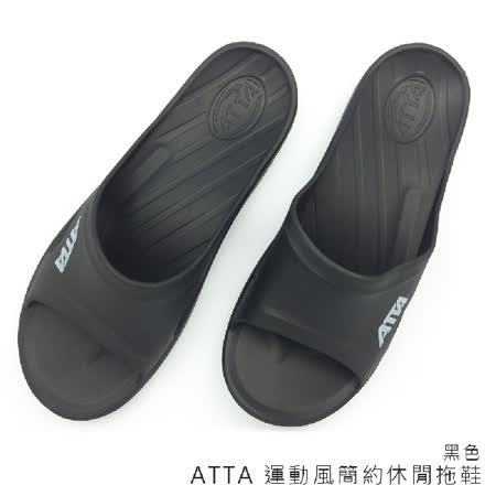 【333家居鞋館】扁平足推薦★ATTA 運動風簡約休閒拖鞋-黑色