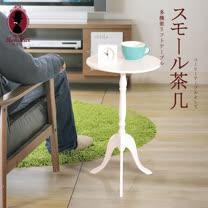 Melange米朗琪小桌-白色
