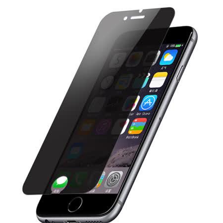 iPhone6/6S 高硬度9H鋼化防窺玻璃膜/ 滿版保護貼