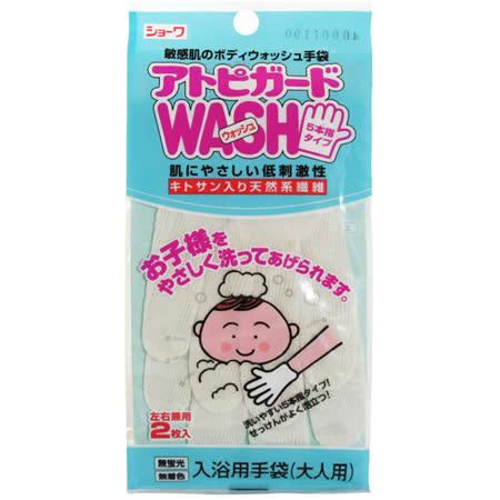 王子Nepia 麵包超人紙尿片-NB-90(整箱4包)
