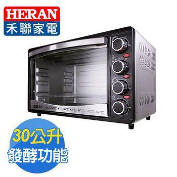 HERAN禾聯 30L四旋鈕電烤箱 HEO-3001SGH