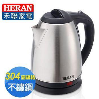 HERAN禾聯 1.8L不鏽鋼快煮壺 HEK-18C1