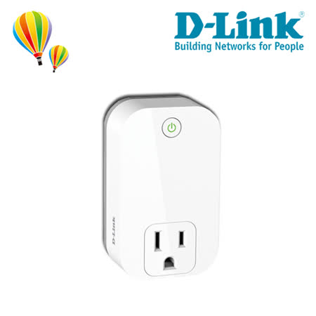 D-Link 友訊 DSP-W110 智慧雲插座