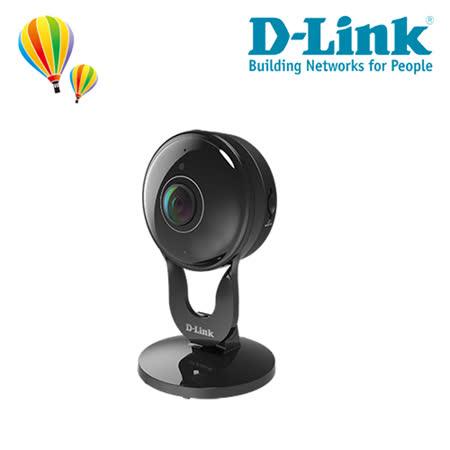 D-Link 友訊 DCS-2530L Full HD 超廣角 無線網路攝影機