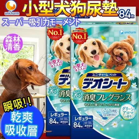 日本嬌聯Unicharm消臭大師》44*32cm超吸收狗尿墊森林香M84入/包