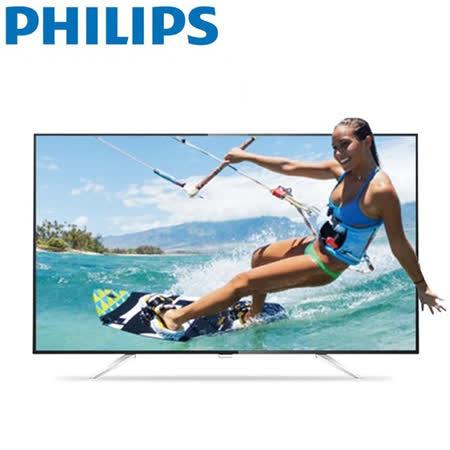 PHILIPS飛利浦 43吋IPS 4K UHD顯示器+視訊盒(43PUH6651)含運送不含基本安裝,加送HDMI線+手機藍芽搖控器