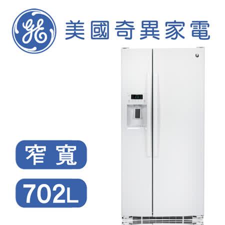 【GE奇異】702L對開門冰箱 GSS23HGWW純白