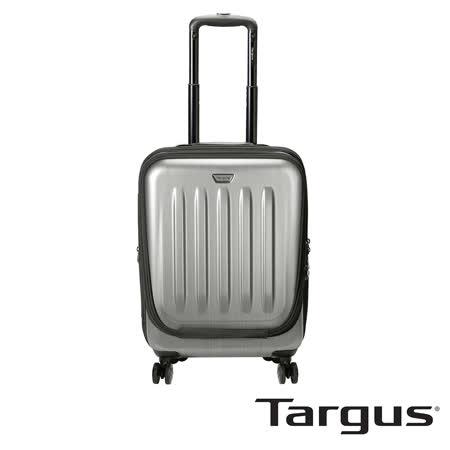 Targus Transit 360° 登機電腦拉桿箱 (科技銀/15.6吋筆電適用)