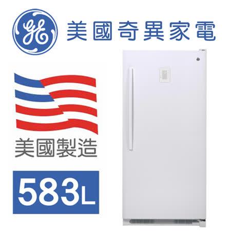 【GE奇異】583公升立式冰櫃 FUF20DHWW