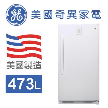 【GE奇異】473L 美式純白立式冰櫃 FUF17DWW