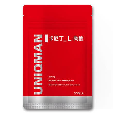 UNIQMAN-卡尼丁_L-肉鹼二代(30顆/袋)