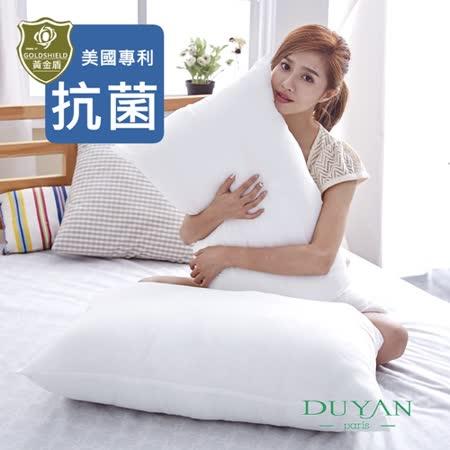 【DUYAN竹漾】黃金級長效抗菌機能枕(2入)