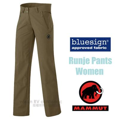 ~瑞士 MAMMUT 長毛象~女 Runje Pants 超輕耐磨彈性快乾長褲人體工學立體