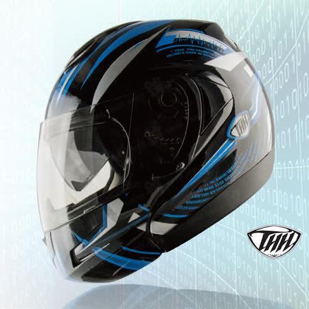 【THH T796A+ 駭客 可樂帽】可掀式 全罩│內藏式鏡片│全可拆內襯│空氣風洞散熱設計