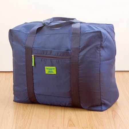 AOU 旅行配件多功能萬用包 輕量旅行袋 (深藍) 66-002
