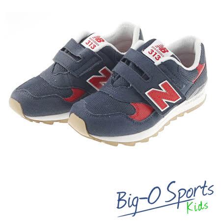 New Balance 紐巴倫 TIER 3 復古鞋 復古鞋 童 FS313BRI