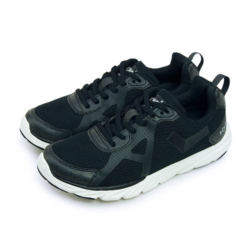 ~女~PONY 輕量慢跑鞋 START B 動感系列 黑 63W1ST61BK